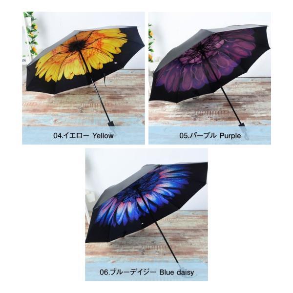 折りたたみ傘 日傘 晴雨兼用 レディース 大きい 丈夫 折りたたみ 遮光 uv対策|wc-y|13