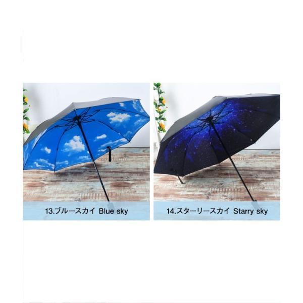 折りたたみ傘 日傘 晴雨兼用 レディース 大きい 丈夫 折りたたみ 遮光 uv対策|wc-y|16