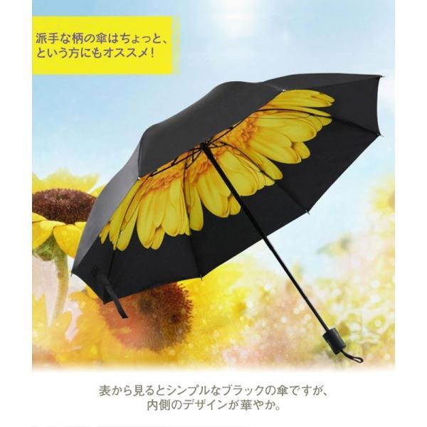 折りたたみ傘 日傘 晴雨兼用 レディース 大きい 丈夫 折りたたみ 遮光 uv対策|wc-y|04