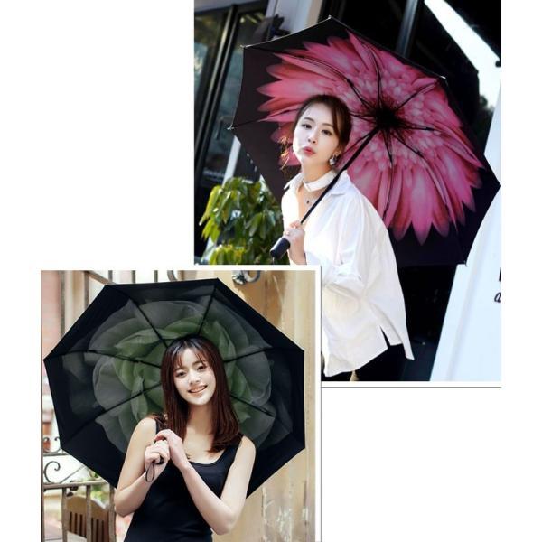 折りたたみ傘 日傘 晴雨兼用 レディース 大きい 丈夫 折りたたみ 遮光 uv対策|wc-y|07