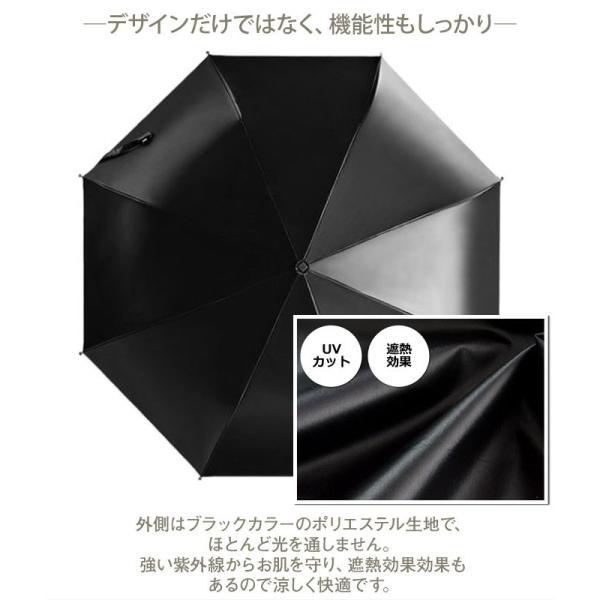 折りたたみ傘 日傘 晴雨兼用 レディース 大きい 丈夫 折りたたみ 遮光 uv対策|wc-y|08