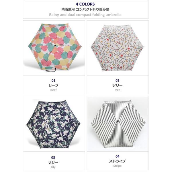 傘 折りたたみ傘 レディース 軽量 かわいい おしゃれ 晴雨兼用 日傘 折りたたみ 遮光 コンパクト 花柄|wc-y|02