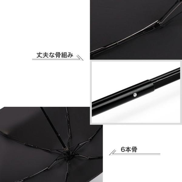 傘 折りたたみ傘 レディース 軽量 かわいい おしゃれ 晴雨兼用 日傘 折りたたみ 遮光 コンパクト 花柄|wc-y|11