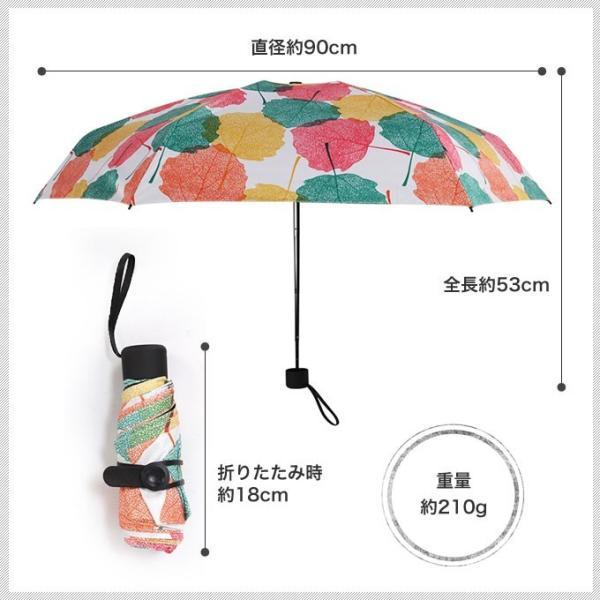 傘 折りたたみ傘 レディース 軽量 かわいい おしゃれ 晴雨兼用 日傘 折りたたみ 遮光 コンパクト 花柄|wc-y|12