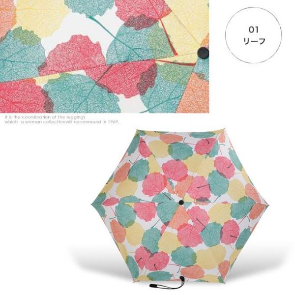 傘 折りたたみ傘 レディース 軽量 かわいい おしゃれ 晴雨兼用 日傘 折りたたみ 遮光 コンパクト 花柄|wc-y|17