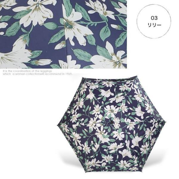 傘 折りたたみ傘 レディース 軽量 かわいい おしゃれ 晴雨兼用 日傘 折りたたみ 遮光 コンパクト 花柄|wc-y|19