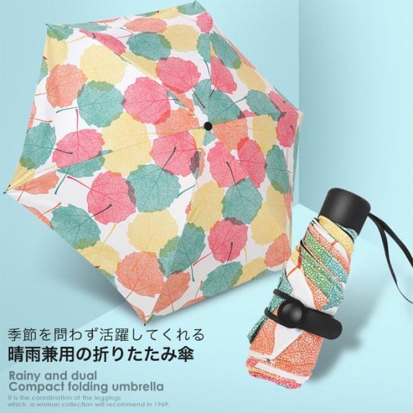 傘 折りたたみ傘 レディース 軽量 かわいい おしゃれ 晴雨兼用 日傘 折りたたみ 遮光 コンパクト 花柄|wc-y|03