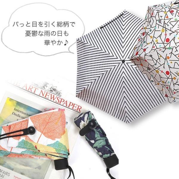傘 折りたたみ傘 レディース 軽量 かわいい おしゃれ 晴雨兼用 日傘 折りたたみ 遮光 コンパクト 花柄|wc-y|05