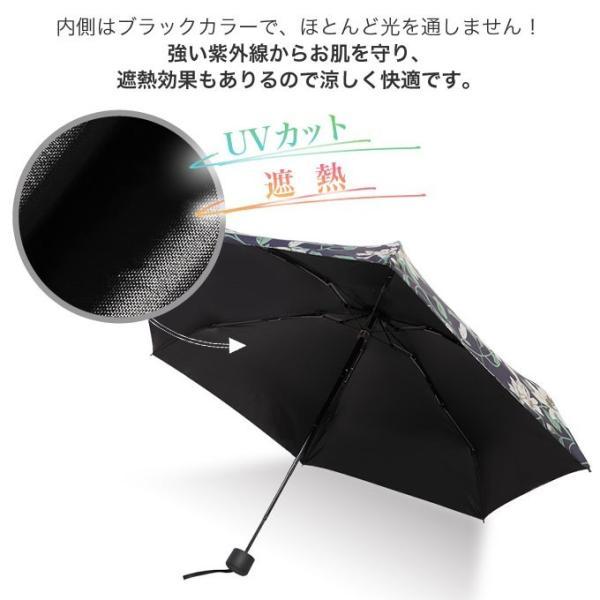 傘 折りたたみ傘 レディース 軽量 かわいい おしゃれ 晴雨兼用 日傘 折りたたみ 遮光 コンパクト 花柄|wc-y|06