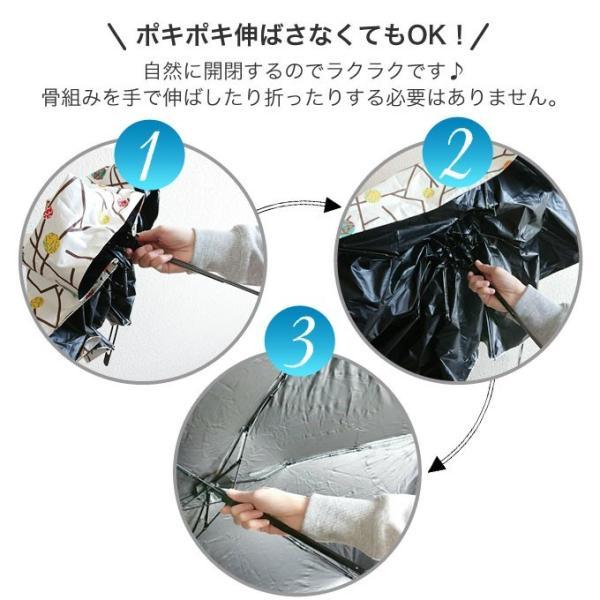 傘 折りたたみ傘 レディース 軽量 かわいい おしゃれ 晴雨兼用 日傘 折りたたみ 遮光 コンパクト 花柄|wc-y|07