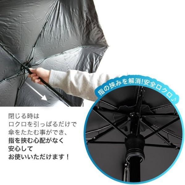 傘 折りたたみ傘 レディース 軽量 かわいい おしゃれ 晴雨兼用 日傘 折りたたみ 遮光 コンパクト 花柄|wc-y|09