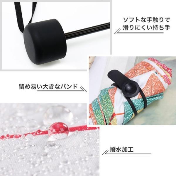 傘 折りたたみ傘 レディース 軽量 かわいい おしゃれ 晴雨兼用 日傘 折りたたみ 遮光 コンパクト 花柄|wc-y|10