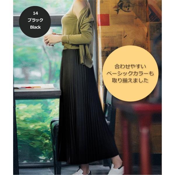 スカート イエロー 春 夏 ロングスカート プリーツ プリーツスカート  メール便送料無料|wc-y|15