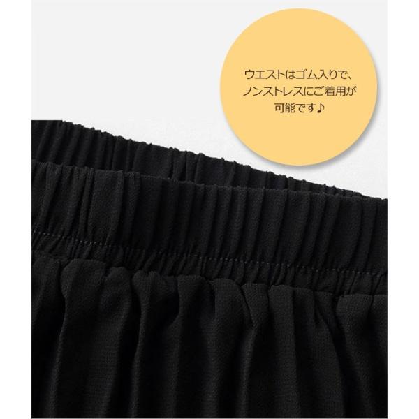 スカート イエロー 春 夏 ロングスカート プリーツ プリーツスカート  メール便送料無料|wc-y|09