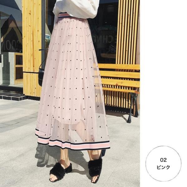 スカート ロング フレア 春 チュールスカート ボリューム ドット レディース|wc-y|18