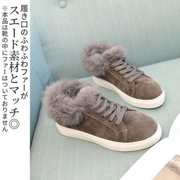 553d93b80a4 ... スニーカー 靴 ファー シューズ ローカット スエード 暖かい 防寒 モコモコ 歩きやすい 痛くない 可愛い おしゃれ ス ...