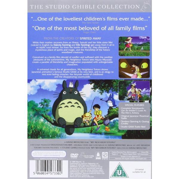 となりのトトロ DVD (UK版)|wdplace|02
