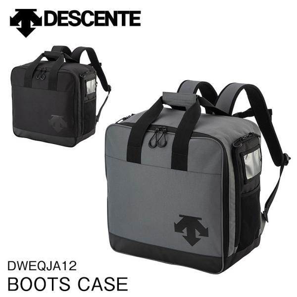 2021 DESCENTE BOOTS CASE DWEQJA12 デサント ブーツケース バッグ スキー スノーボード