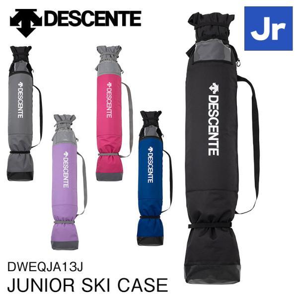 2021 DESCENTE JUNIOR SKI CASE DWEQJA13J デサント ジュニア スキーケース
