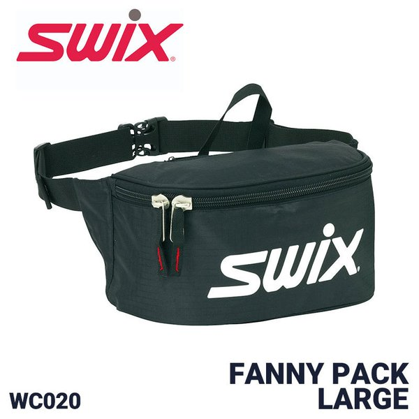 SWIX スウィックス ラージファニーバッグ WC020 ウエストバッグ スキー スノーボード バッグ 鞄