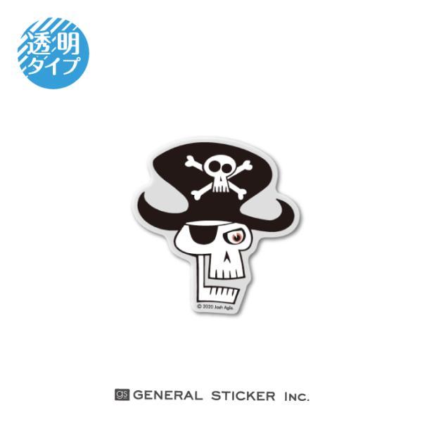 SHAG 透明 SKULLCAPTAIN Sサイズ シャグ アート アーティスト ステッカー イラスト ライセンス商品 SHAG008 gs 公式グッズ