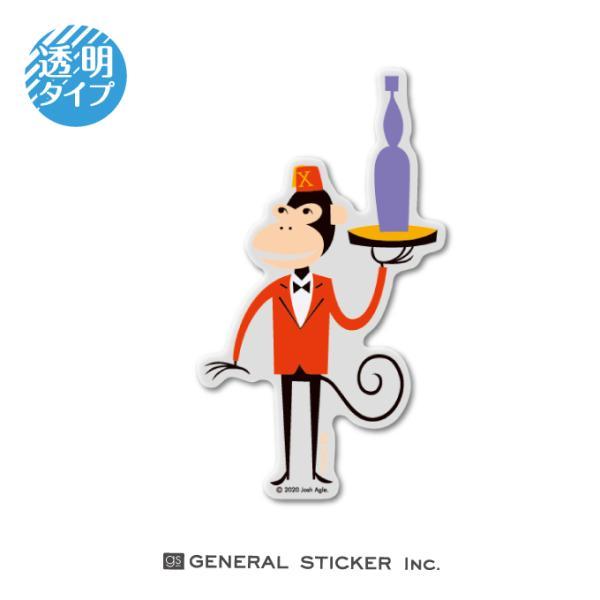 SHAG 透明 MONKEY VALET Sサイズ シャグ アート アーティスト ステッカー イラスト ライセンス商品 SHAG010 gs 公式グッズ