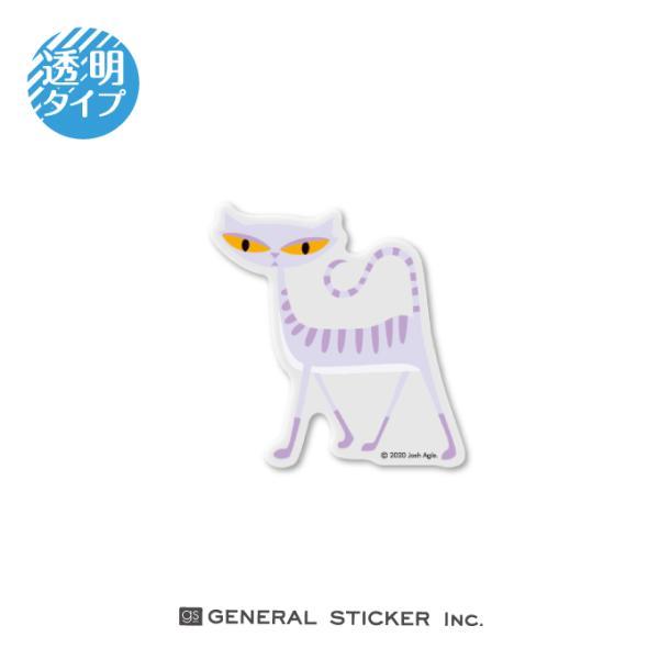 SHAG 透明 STRIPED CAT Sサイズ シャグ アート アーティスト ステッカー イラスト ライセンス商品 SHAG020 gs 公式グッズ