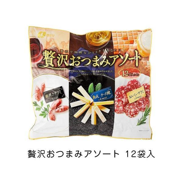 コストコ Costco 贅沢おつまみアソート 12袋入 サラミ チータラ チーズ鱈 父の日 プレゼント コストコ 通販 コストコ商品