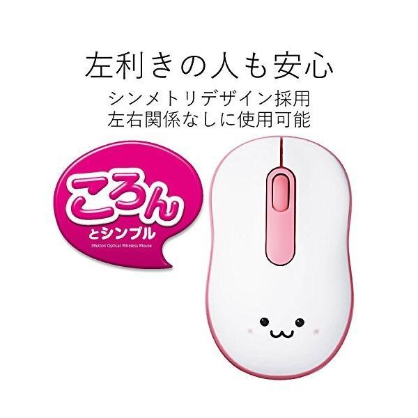 エレコム ワイヤレスマウス 2.4GHz 光学式 Sサイズ ピンク M-DY10DRPN|web-mark|02