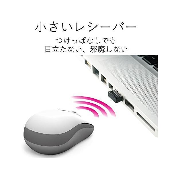 エレコム ワイヤレスマウス 2.4GHz 光学式 Sサイズ ピンク M-DY10DRPN|web-mark|05