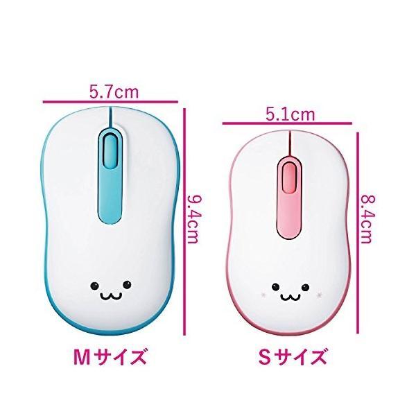 エレコム ワイヤレスマウス 2.4GHz 光学式 Sサイズ ピンク M-DY10DRPN|web-mark|07