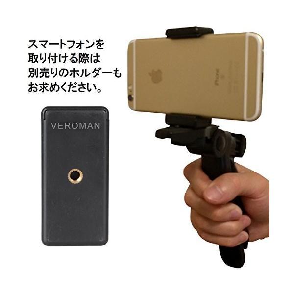 VEROMAN スタビライザー ミニ三脚 ビデオカメラ デジタルカメラ GoPro|web-mark|02