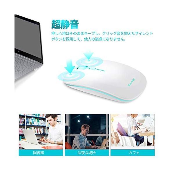 ワイヤレスマウス 無線マウス 静音 軽量 超薄型 USB 充電式 7色ライト 2.4GHz 3DPIモード 人間工学 左右利き用 オー|web-mark|03