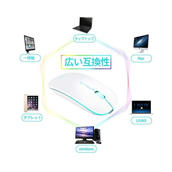 ワイヤレスマウス 無線マウス 静音 軽量 超薄型 USB 充電式 7色ライト 2.4GHz 3DPIモード 人間工学 左右利き用 オー|web-mark|06