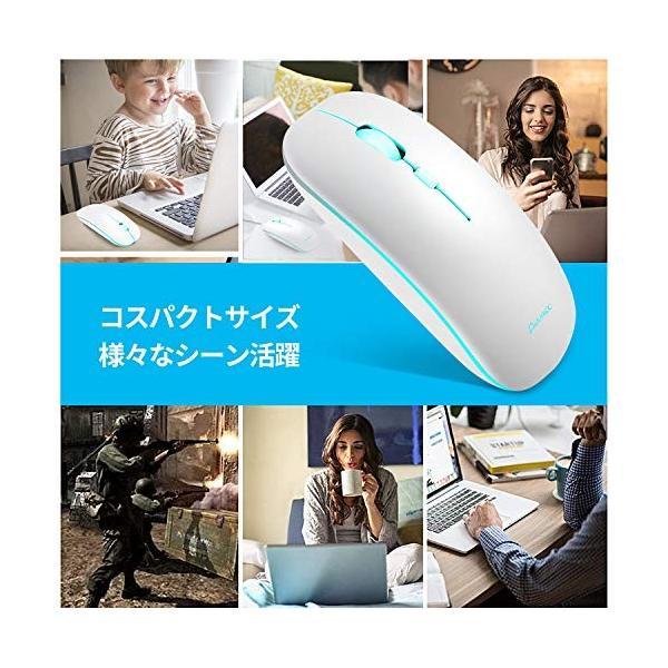 ワイヤレスマウス 無線マウス 静音 軽量 超薄型 USB 充電式 7色ライト 2.4GHz 3DPIモード 人間工学 左右利き用 オー|web-mark|07