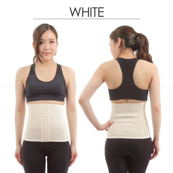 ウエストニッパー コルセット ダイエット ボーン内蔵 レディース 骨盤 矯正 ベルト お腹 おなか ウエスト 引き締め 補正下着 シェイプアップ くびれ 腰痛 ベルト|web-store|10