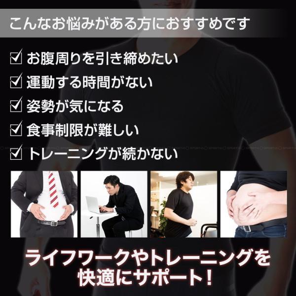 加圧シャツ 加圧インナー コンプレッションウェア 補正下着 ダイエット 半袖 メンズ 加圧 Tシャツ 加圧ウェア アンダーウェア 着圧 ねこ背|web-store|02