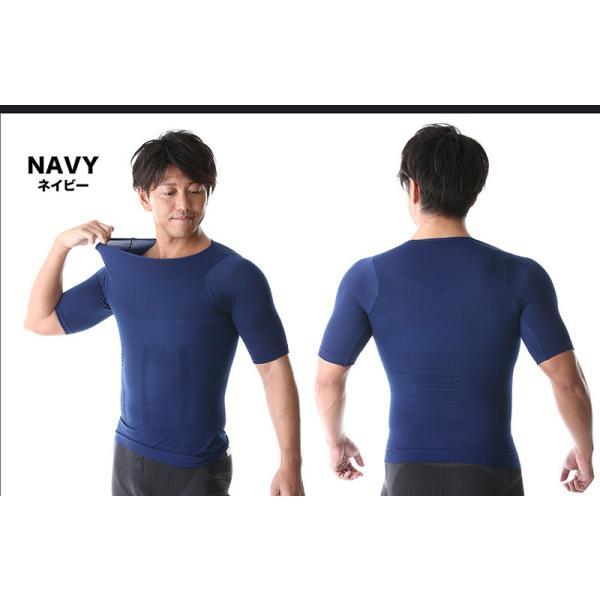 加圧シャツ 加圧インナー コンプレッションウェア 補正下着 ダイエット 半袖 メンズ 加圧 Tシャツ 加圧ウェア アンダーウェア 着圧 ねこ背|web-store|16
