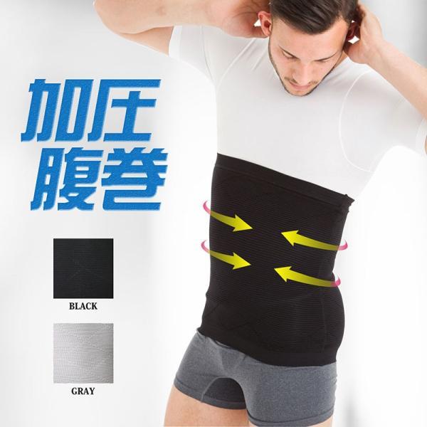 加圧腹巻き ウエストサポーター 加圧インナー メンズ お腹 引き締め ダイエット 加圧ベルト トレーニング 腰痛ベルト 補正下着 加圧シャツ ウエストシェイパー web-store