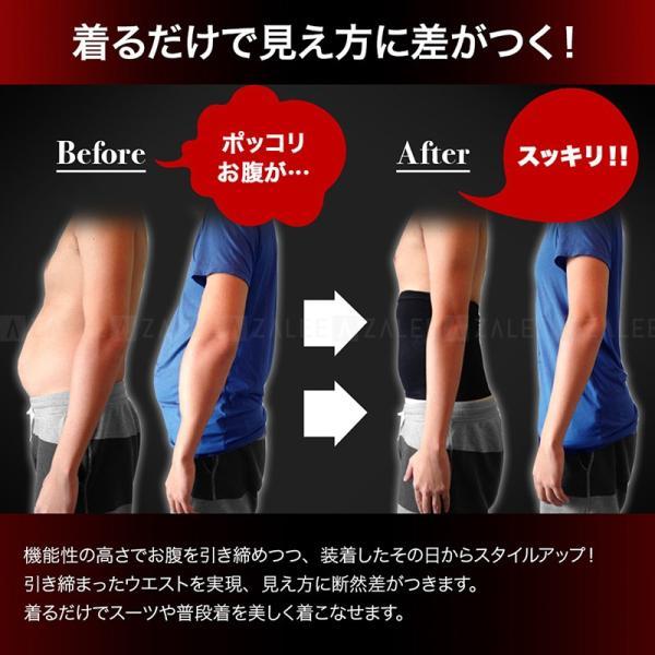 加圧腹巻き ウエストサポーター 加圧インナー メンズ お腹 引き締め ダイエット 加圧ベルト トレーニング 腰痛ベルト 補正下着 加圧シャツ ウエストシェイパー web-store 05