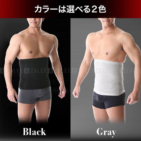 加圧腹巻き ウエストサポーター 加圧インナー メンズ お腹 引き締め ダイエット 加圧ベルト トレーニング 腰痛ベルト 補正下着 加圧シャツ ウエストシェイパー web-store 06