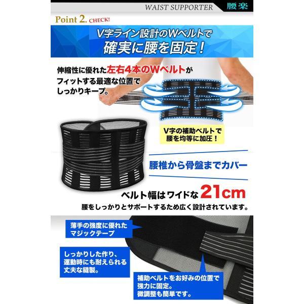 腰痛ベルト 腰痛 コルセット 腰 サポーター 腰ベルト 腰用 サポートベルト 骨盤ベルト web-store 04