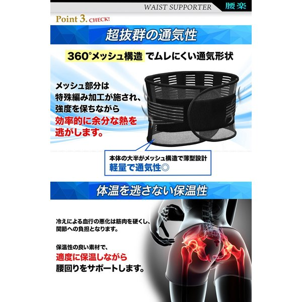 腰痛ベルト 腰痛 コルセット 腰 サポーター 腰ベルト 腰用 サポートベルト 骨盤矯正 骨盤ベルト|web-store|05