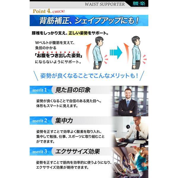 腰痛ベルト 腰痛 コルセット 腰 サポーター 腰ベルト 腰用 サポートベルト 骨盤ベルト web-store 06
