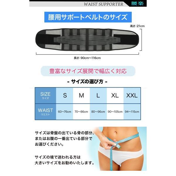 腰痛ベルト 腰痛 コルセット 腰 サポーター 腰ベルト 腰用 サポートベルト 骨盤ベルト web-store 07