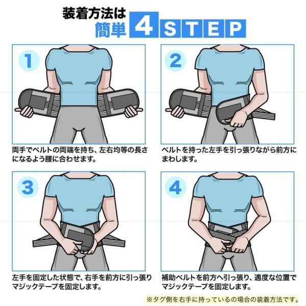 腰痛ベルト 腰痛 コルセット 腰 サポーター 腰ベルト 腰用 サポートベルト 骨盤矯正 骨盤ベルト|web-store|08