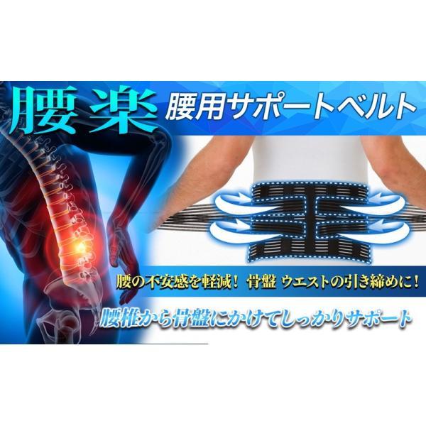 腰痛ベルト 腰痛 コルセット 腰 サポーター 腰ベルト 腰用 サポートベルト 骨盤ベルト web-store 09