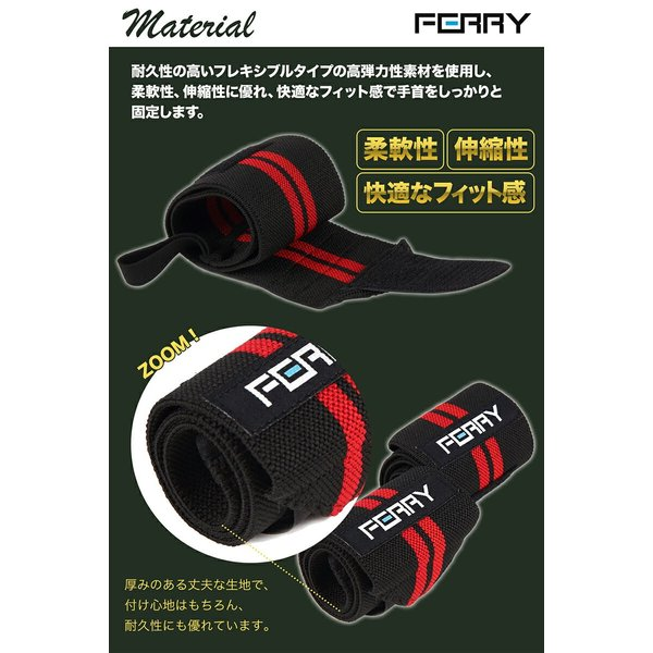 FERRY リストラップ ウエイトトレーニング 筋トレ 手首固定 (2枚組) 4カラー|web-store|02