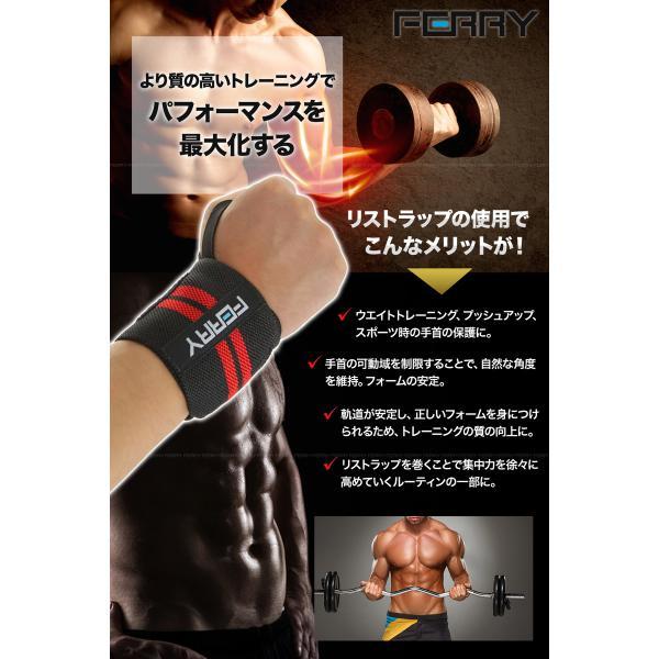 FERRY リストラップ ウエイトトレーニング 筋トレ 手首固定 (2枚組) 4カラー|web-store|03
