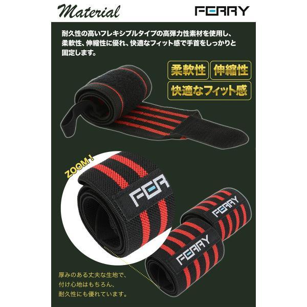 FERRY リストラップ ウエイトトレーニング 筋トレ 手首固定 60cm(2枚組) 3カラー|web-store|02